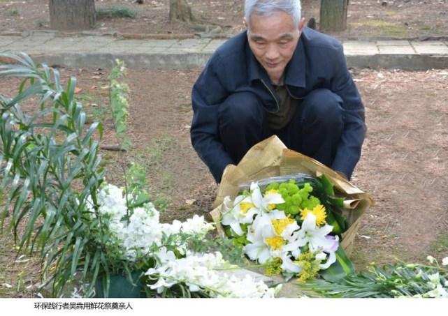 上海海葬费用是多少